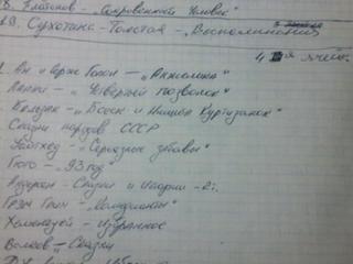 Продаю книги - русская и зарубежная лит-ра, сост. отл.