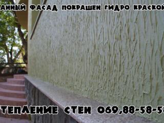 TERMOIZOLARE RENOVARI FATADE -Утепление стен.