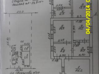 Продается дом в Парканах с участком 12 соток