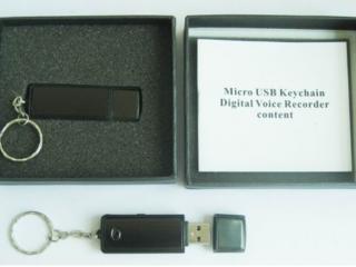 Диктофон флешка 8 GB Flash reportofon