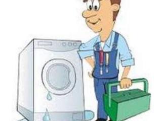 Ремонт стиральных машин-автомат (Бендеры, Тирасполь)