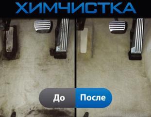 Химчистка и полировка авто - недорого и внимательно. Кишинев. Молдова
