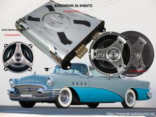 Колонки для авто Boschmann, прямые поставки. Оптом -20% скидка.