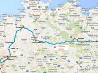 Пассажирские перевозки Молдова-Германия (автобус)