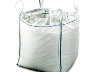 Мешки п/п биг-бэг (big-bag) 1000 kg