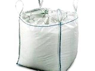 Мешки 1000кг для опилок, песка, щебня, мусора