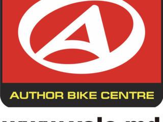 Большой выбор велоаксессуаров, велосипеды Author, Dahon
