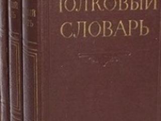 Старые книги.