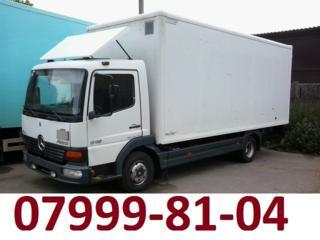 Transport de mobila prin Moldova 5--10--20 tone