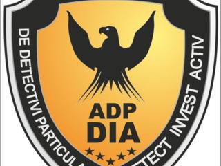 Detectiv, Agentie de detectivi in Moldova. Детектив.