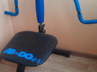 Продам тренажерно-массажное кресло раскладное