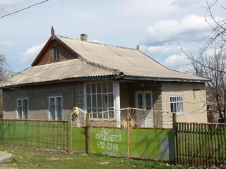 Продаётся дом в центре Бессарабки! (Basarabeasca)