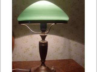Куплю зеленую лампу