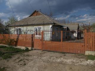 Продам дом в центре города Леова