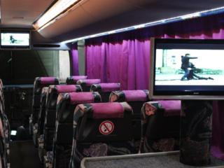 VIP autocar la comandă! Neoplan
