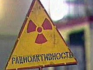 Уровень радиации /измерение радиационного фона/