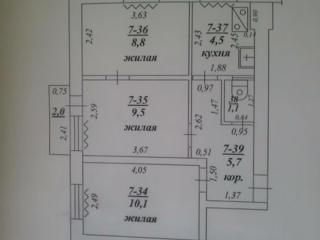 3-комнатная, центр. Бендеры