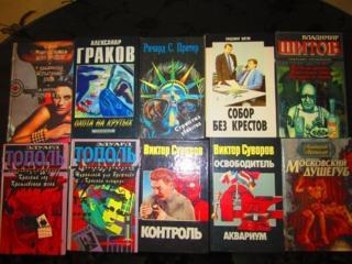 Продам книги, детективы.