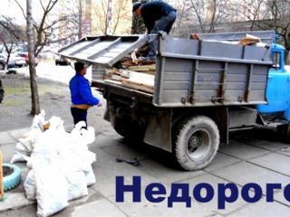 Бельцы. Снос домов вывоз мусорa бетоновырубка Доставка чернозема