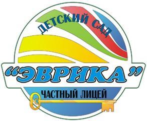 Преподаватель румынского языка (в русских школах)