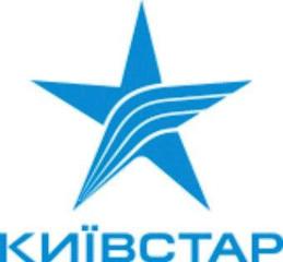Уникальный тариф Киевстар с 4G интернетом(можно подключить БЕЗЛИМИТ).