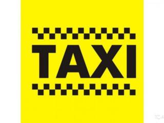 Водители с личным авто в тираспольское такси