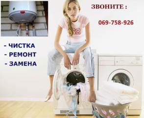 Ремонт: стиралок всех марок + бойлеры! Гарантия - 1 год