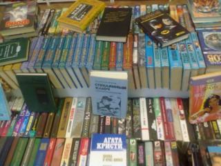 Большая библиотека фантастики