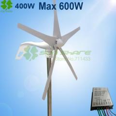 Ветер ветряк-генератор 600 Вт 12v + инвертор DC12V