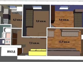 В центре города Тирасполя 3-комнатная квартира