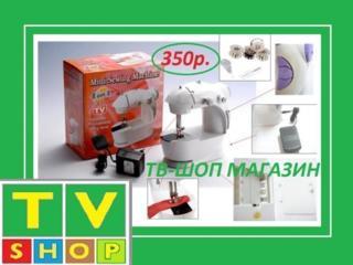 Швейная машинка 4 в 1 и др ТВ-товар для всей семьи!