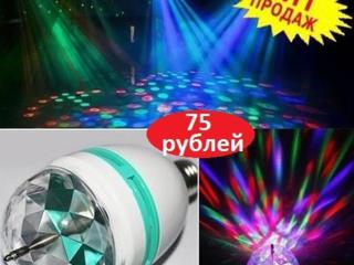 Светильники, ночники, диско-лампы и много др. ТВ-товара