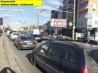 Рекламные щиты/панно/билборды. Кишинёв+Республика