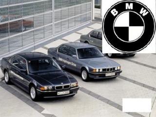 БМВ е32 е34 е36 е39 запчасти
