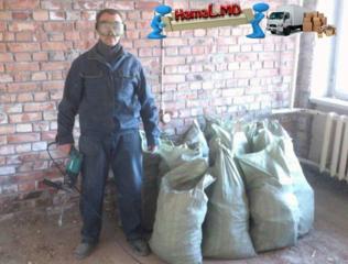 Бельцы. Подготовка к ремонту резка бетона бетоновырубка Вывоз мусора