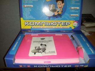 Детский компьютер новый - хороший подарок