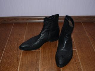 Зимние ботинки AREA FORTE