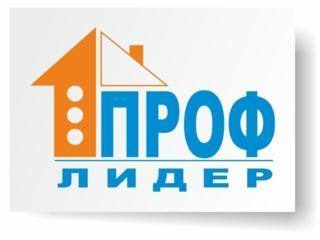 """АН """"Проф-Лидер""""! Продажа квартир по рыночным ценам, оформление, обмен!"""