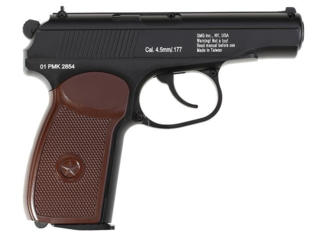 Пневматический пистолет ПМ.