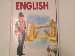 Английский язык. 4-й год обучения. Старков Диксон Островский