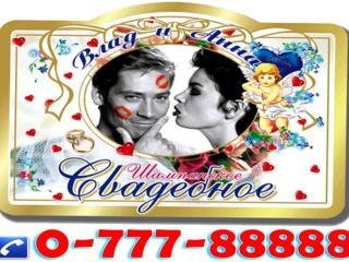 Полиграфия свадебная пригласительная любая VIP печать и сувениры
