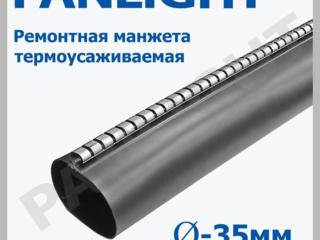 Manson de reparatie, Panlight, Moldova, Chisinau, LED, manson, cablu