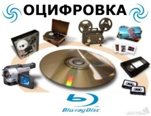 Запись с видеокассет на dvd диски