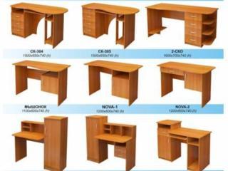 Мебель по ценам производителя.