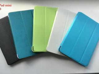 Huse/Pelicole iPad mini, Air, 2/3/4 +Cadou
