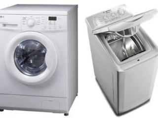 Reparația mașinelor de spălat automate la domiciliu. Chemarea gratuit.