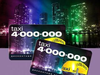 Супер акции на флаеры, визитки, листовки, афиши! 1000 штук от 10$