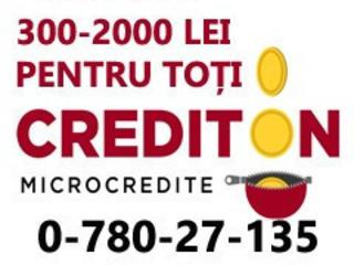 Кредиты до 2000 лей для всех!