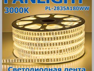 Banda LED 220V, iluminarea cu LED in Moldova, PANLIGHT, module LED