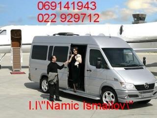 В Чехию на комфортабельных автобусах!!!